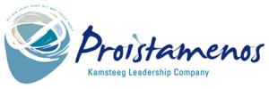 Proistamenos- Kamsteeg Leadership company-Logo
